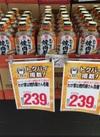 我が家は焼肉屋さん 239円(税抜)