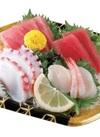 海鮮刺身盛合せ〔まぐろ多め〕 498円(税抜)
