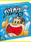 赤城 ガリガリ君ソーダ 63ml×7ホン 10円引