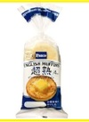 パスコ 超熟イングリッシュマフィン 10円引