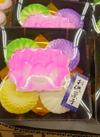 蓮の郷 300円(税抜)