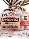 シャウエッセン 358円(税抜)