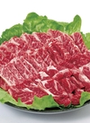 バラカルビ焼肉用 598円(税抜)