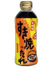 すき焼きのたれマイルド 198円(税抜)