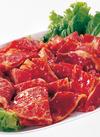 牛肉ばら厚切味付焼肉(解凍) 158円(税抜)