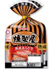 燻製屋ウインナー 278円(税抜)