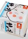 きぬ豆腐 68円(税抜)