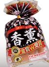香薫ウインナー 278円(税抜)