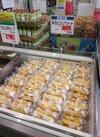 まるごとバナナ 118円(税抜)