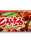 とろけるカレー 甘口 98円(税抜)