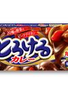 とろけるカレー 辛口 98円(税抜)