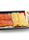 国産鰻玉子焼き重(愛知県三河産)※写真はイメージです。 990円(税抜)