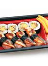 【寿司】うなぎづくし ※写真はイメージです。 460円(税抜)