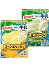 冷たい牛乳でつくるクノールカップスープ コーン・枝豆 138円(税抜)