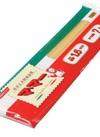スパゲティ〔1.6mm〕 98円(税抜)