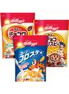 チョコワ袋 コーンフロスティ袋 チョコクリピー袋 238円(税抜)