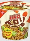 【新商品】U.F.O.ペロリかつお節香るだしソース 88円(税抜)