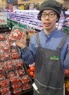 チェリートマト 198円(税抜)
