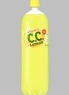 C.C.レモン 98円(税抜)