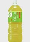 伊右衛門 98円(税抜)