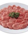 豚肉肩ロース切りおとし 128円(税抜)
