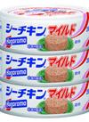 シーチキンマイルド 258円(税抜)