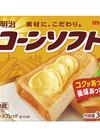コーンソフト 158円(税抜)