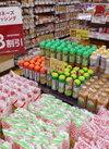 マヨネーズ・ドレッシング 30%引