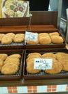 コロッケ 60円(税抜)