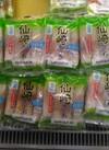 仙崎ちくわ 68円(税抜)