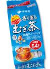 香り薫るむぎ茶TB 128円(税抜)