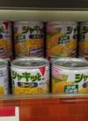 ママー早ゆで/シャキッとコーン 88円(税抜)