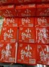 小粒納豆 55円(税抜)