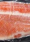 銀鮭(甘口) 1,274円(税込)