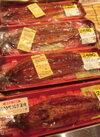 うなぎ蒲焼き(大) 2,480円(税抜)