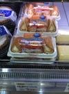 牛乳と卵のデザートワッフル 208円(税抜)