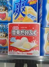 ミニ雪見大福 148円(税抜)