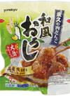 肉だんご 和風おろし・黒酢たれ 169円(税抜)