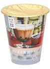 ウチカフェ タピオカ黒糖ラテ 238円
