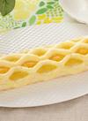 レモンケーキパイ 140円