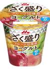 ざく盛りフルーツヨーグルト 98円(税抜)