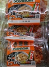 吉野家白菜 158円(税抜)