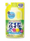 ワイドハイター 58円(税抜)