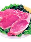 豚ロースステーキ 178円(税抜)