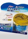 乳マイルドヨーグルトプレーン加糖 107円(税抜)