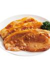 こだわり味噌の広島県産豚肉味噌漬け 198円(税抜)