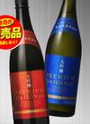 プレミアム大吟醸&プレミアム大吟醸生酒 980円(税抜)