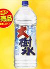 大樹氷 25度 1,880円(税抜)
