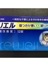 ドリエル 1,680円(税抜)