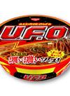日清焼そばU.F.O. 118円(税抜)